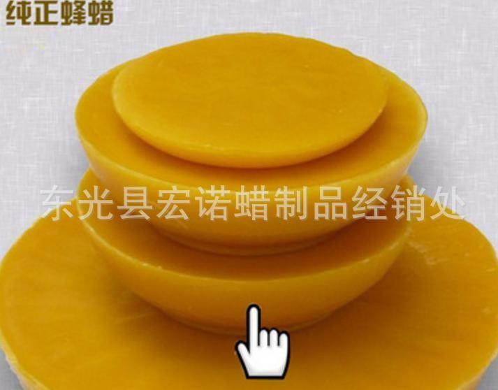 純天然蜂蠟 黃蜂蠟 廠家直銷 供應  黃色純蠟