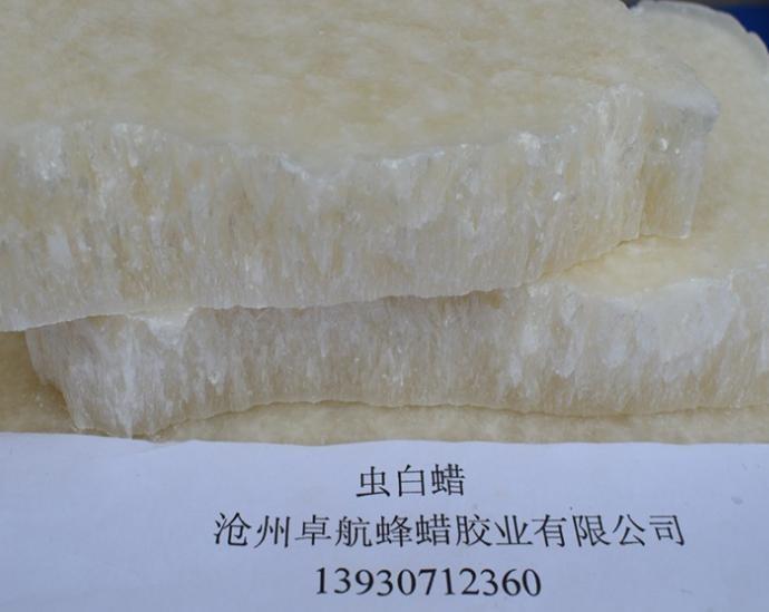优质高纯度天然黄蜂蜡 白蜂蜡