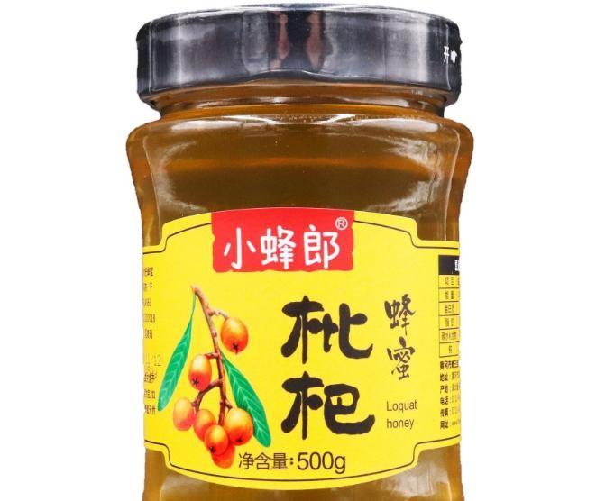 小蜂郎枇杷蜂蜜