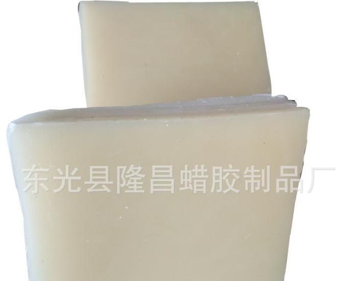 白蜂蜡 黄蜂蜡 弦蜡菱斩蜡 十字绣水溶蜡现货发售