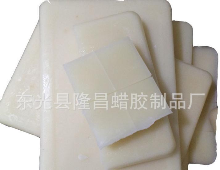 顆粒白蜂蠟 天然黃蜂蠟 塊狀現貨發售 專業生產可定做