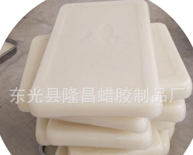 优质A级天然蜂蜡 白蜂蜡 颗粒黄蜂蜡 现货发售