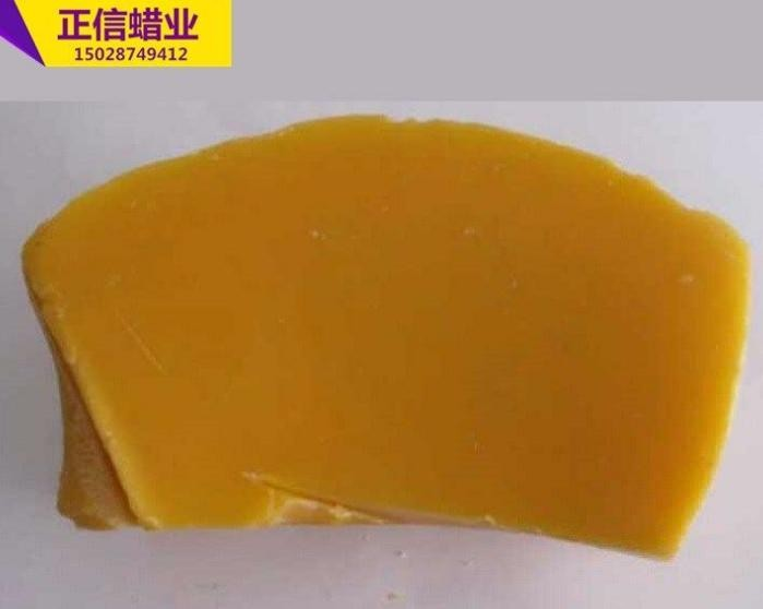 白蜂蜡 手工皂原料 精制天然白蜂蜡 工业级 现货供应