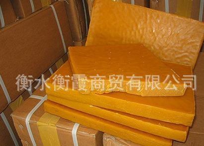 黄色防粘剂蜂蜡 手工蜂蜡