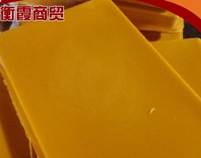 工业黄蜂蜡 蜂蜡