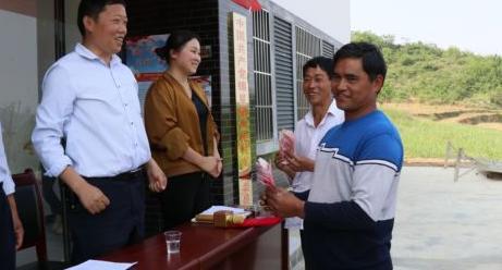 养蜂产业分红仪式
