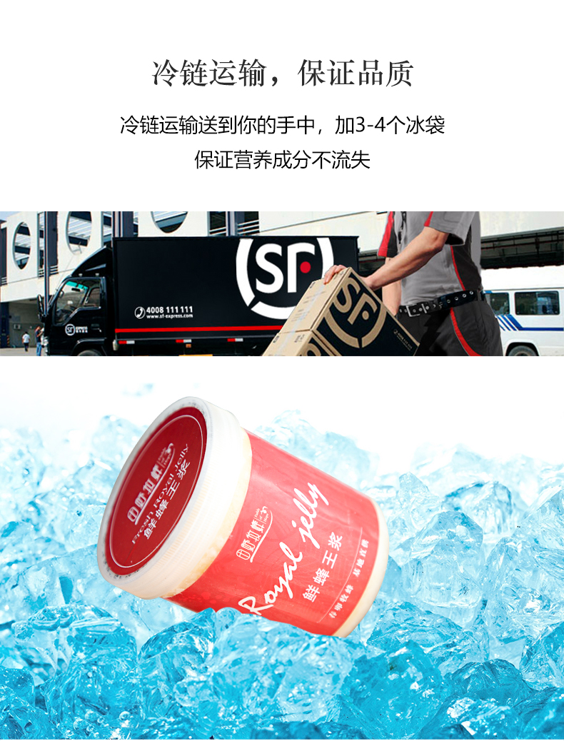 王漿790改字體_13.jpg