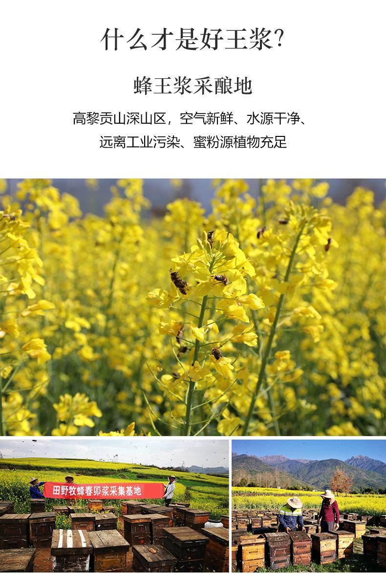 王漿790改字體_10.jpg