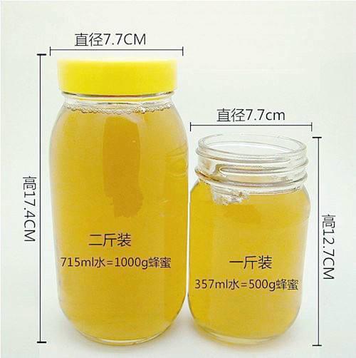 蜂蜜瓶1公斤裝