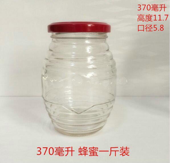 玻璃蜂蜜包装瓶