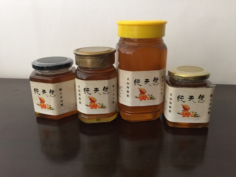 大量求购蜂蜜 大量求购蜂蜜价格 大量求购蜂蜜批发