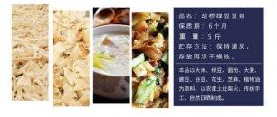 <em>好</em><em>口味</em><em>农<em>产品</em></em>—<em>绿色</em><em>健康</em>—纯手工糍粑—新鲜蔬菜